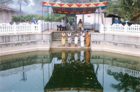 Chakra theertha Samarpane