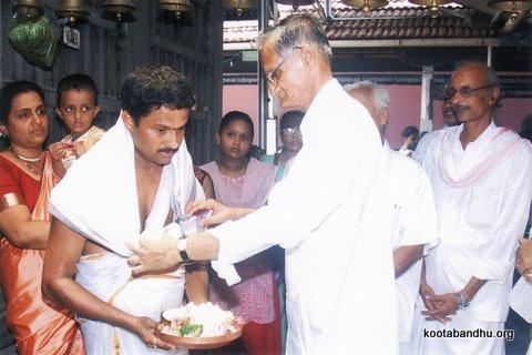 ಬಿ.ಜಿ. ಗಣೇಶ ಭಟ್