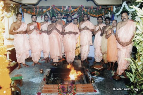 ಯುವ ಮತ್ತು ವಿಪ್ರ ವ್ರಂದ ಕುಂದಾಪುರ
