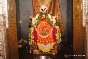 ಶ್ರೀಆಂಜನೇಯ ಸ್ವಾಮಿ