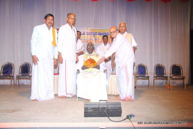 ಗೌರವ ಪಾತ್ರರಾದ ಶ್ರೀ ಪಿ.ರಾಮ ಗಾಣಿಗ